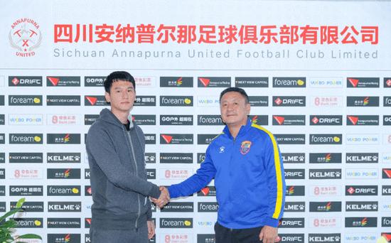 中乙四川队宣布肖震加盟 曾效力辽足梅州客家