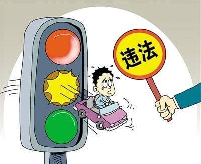个人严重交通违法行为或将纳入征信信息系统