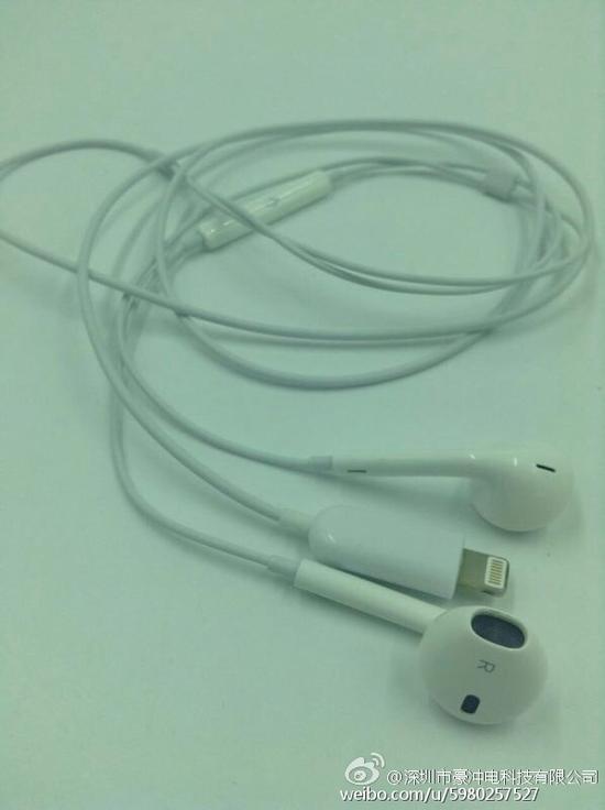 iPhone 7耳机谍照曝光:采用Lightning端口的照片 - 3