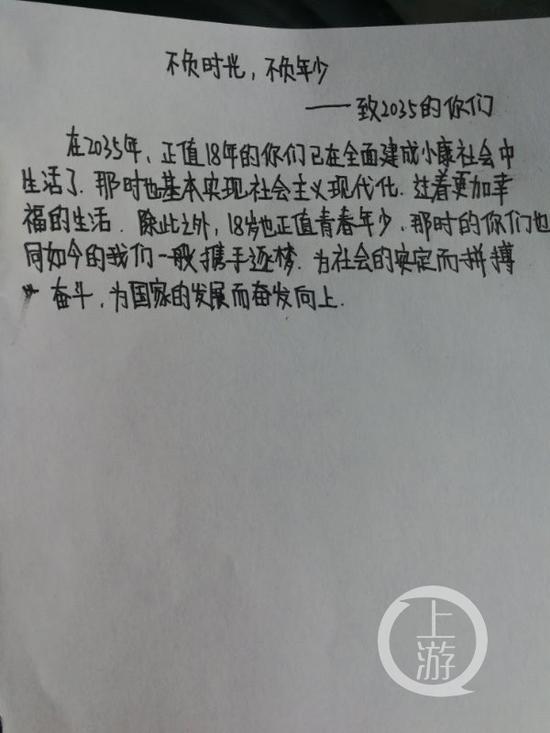 苏小妹坚称《不负时光,不负年少—致2035的你们》这篇作文才是她的高考时所写作文苏小妹坚称《不负时光,不负年少—致2035的你们》这篇作文才是她的高考时所写作文