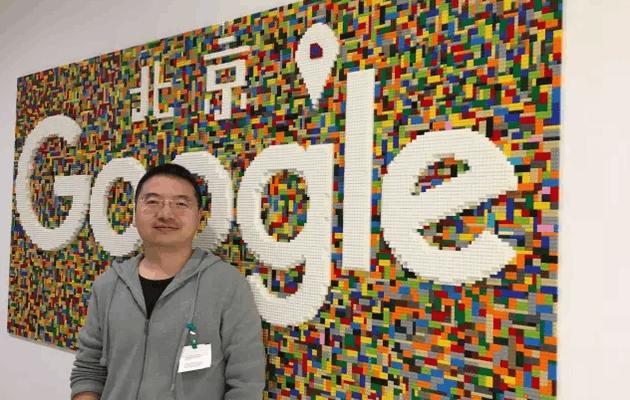 十年时光 离开的谷歌给中国互联网界留下了这些人的照片 - 26
