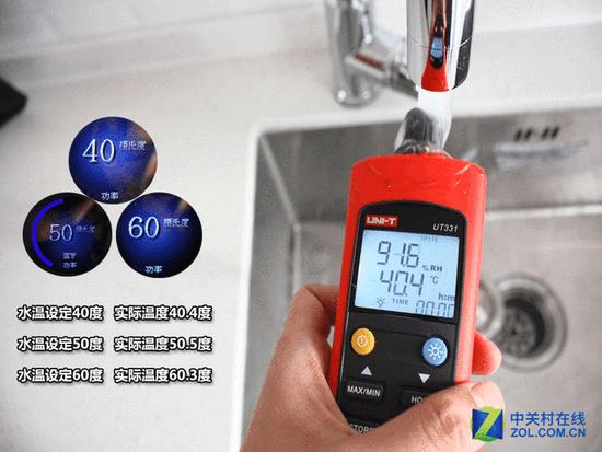 有图有真相,精准控温技术领先 在温度调整为50度水温的情况下,测试水龙头出水温度为50.5度;温度设定为60度情况下,出水温度为60.3度。都符合预期温度,总体看来控温表现还是非常出色的。  噪音测试 燃气热水器在工作的时候,内部的风机需要将一氧化碳等废气排放到室外,因此出现噪音也是不可避免的情况。接下来,我们使用噪声仪进行测试。