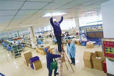 服务地方经济发展 彰显企业社会责任