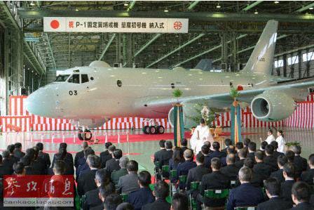 日本力促向德法出口P-1巡逻机
