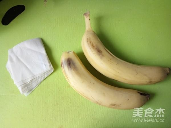 馄饨皮香蕉派