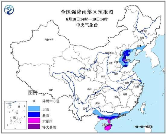 暴雨黄色预警:广东海南部分地区有特大暴雨