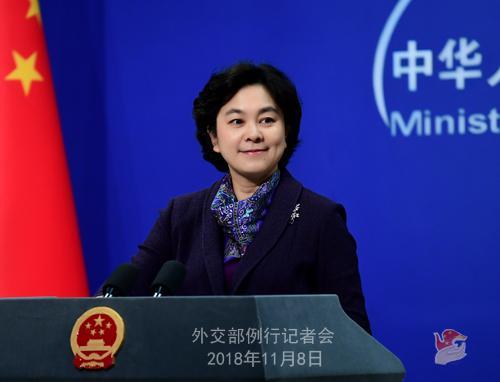 外交部:维护南海和平稳定符合地区国家共同利益