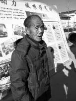 """""""张志智早年妻子去世,后来儿媳妇得病,张志智回家照顾儿媳妇衣食起居图片"""