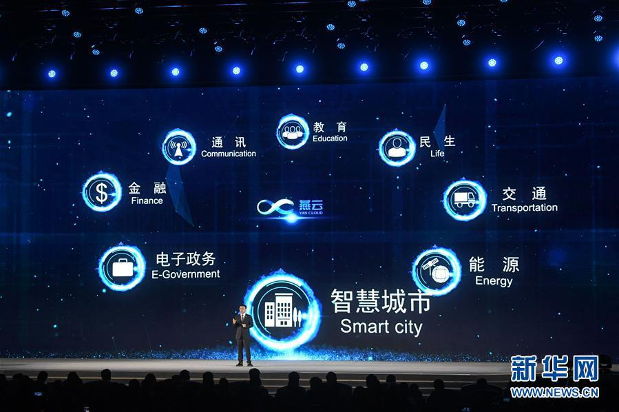 (科技)(8)世界互联网领先科技成果发布活动在乌镇举行