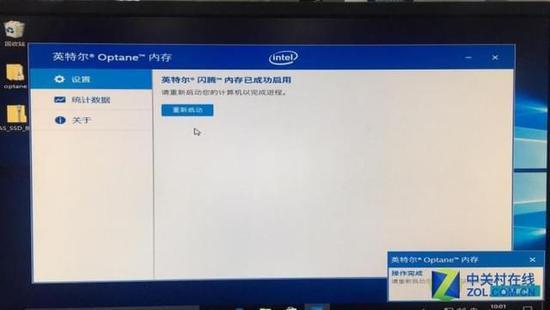 华硕200系主板安装英特尔傲腾内存教程 2017-05-06 05:35:00 来源: 中关村在线(北京)   (原标题:华硕200系主板安装英特尔傲腾内存教程)   从英特尔发布傲腾内存技术(Intel Optane Memory technology)那天起,相信就有不少人想跃跃欲试,为此,华硕200系主板率先提供对傲腾内存的支持,为用户们大开方便之门。本文将结合华硕Z270主板讲解傲腾内存的安装与使用,供大家学习、交流。       安装英特尔傲腾内存的注意事项:   (1)傲腾内存只支持UEFI模