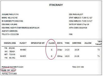 周先生供的里程单露示,机票标价4650元,舱位为Q。