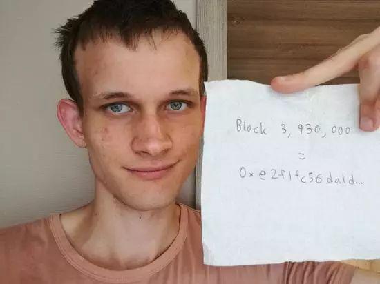 俄罗斯90后小伙写了5年代码,市值竟破1000亿美金