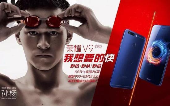 手机商争抢明星代言,但50%受众分不清你请了鹿晗还是吴亦凡