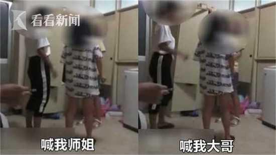 13岁女生被5名无业少女欺凌 连打带踹污言秽语不断
