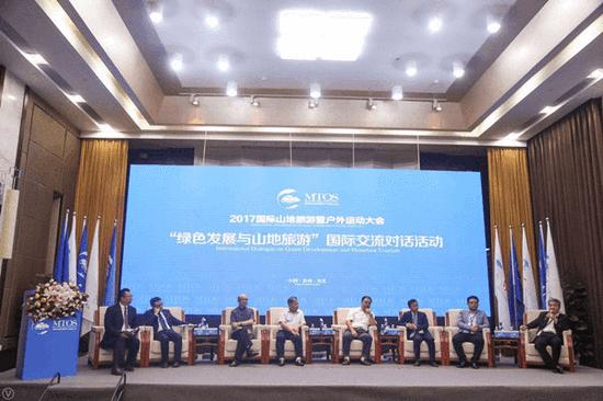 国际商会领袖与国际主流媒体为贵州山地旅游出谋划策