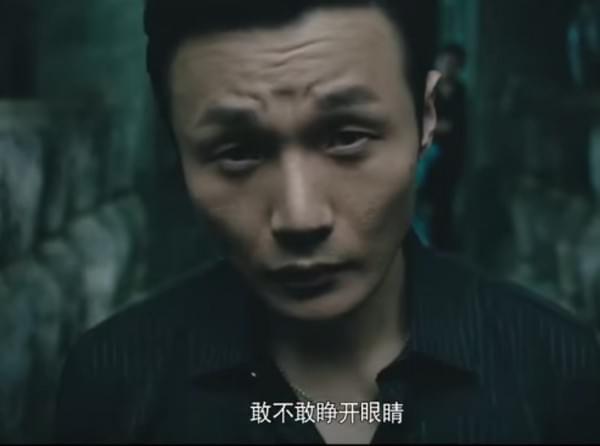 """邓超呛""""敢不敢睁开眼睛"""" 李荣浩:我已经睁到最大"""
