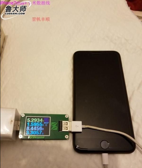 鲁大师鲁蛋数据线实测:如何做到比原装充电线更快?的照片 - 4