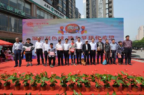 江苏福彩双色球主题宣传月启动仪式在南京召开