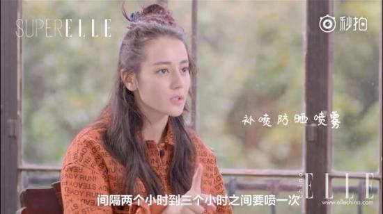 """王菊自曝曾经白成江疏影!不想""""黑""""你得这么做"""