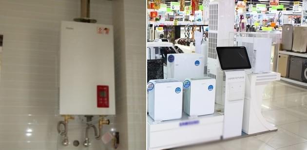 规范家电行业!元旦后这两项新标准正式实施