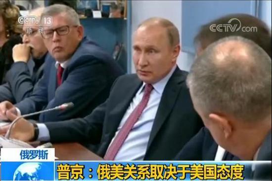 """普京谈全球热点:美国""""管闲事""""给自己惹麻烦"""