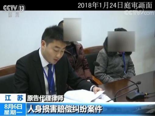 男子跳轨身亡铁路局被判无责:持次日车票未改签
