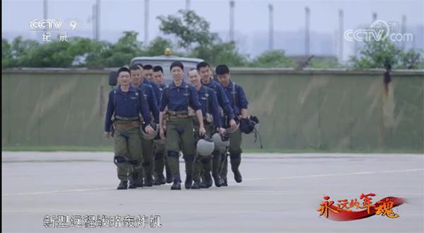 """央媒""""官泄""""新型战略轰炸机命名轰"""