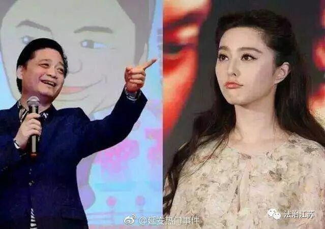 崔永元爆料范冰冰涉偷漏税 无锡地税已介入调查