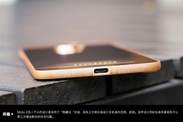 联想Moto Z国行开箱:3999元今日开卖的照片 - 9