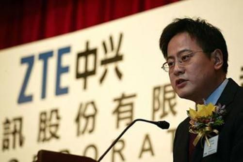 终端负责人殷一民成中兴董事长 赵先明继续任总