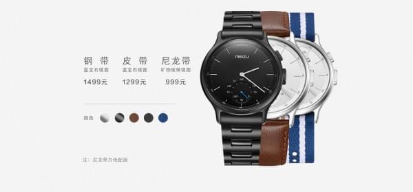 魅族智能手表开卖 999元起 240天续航的照片 - 15