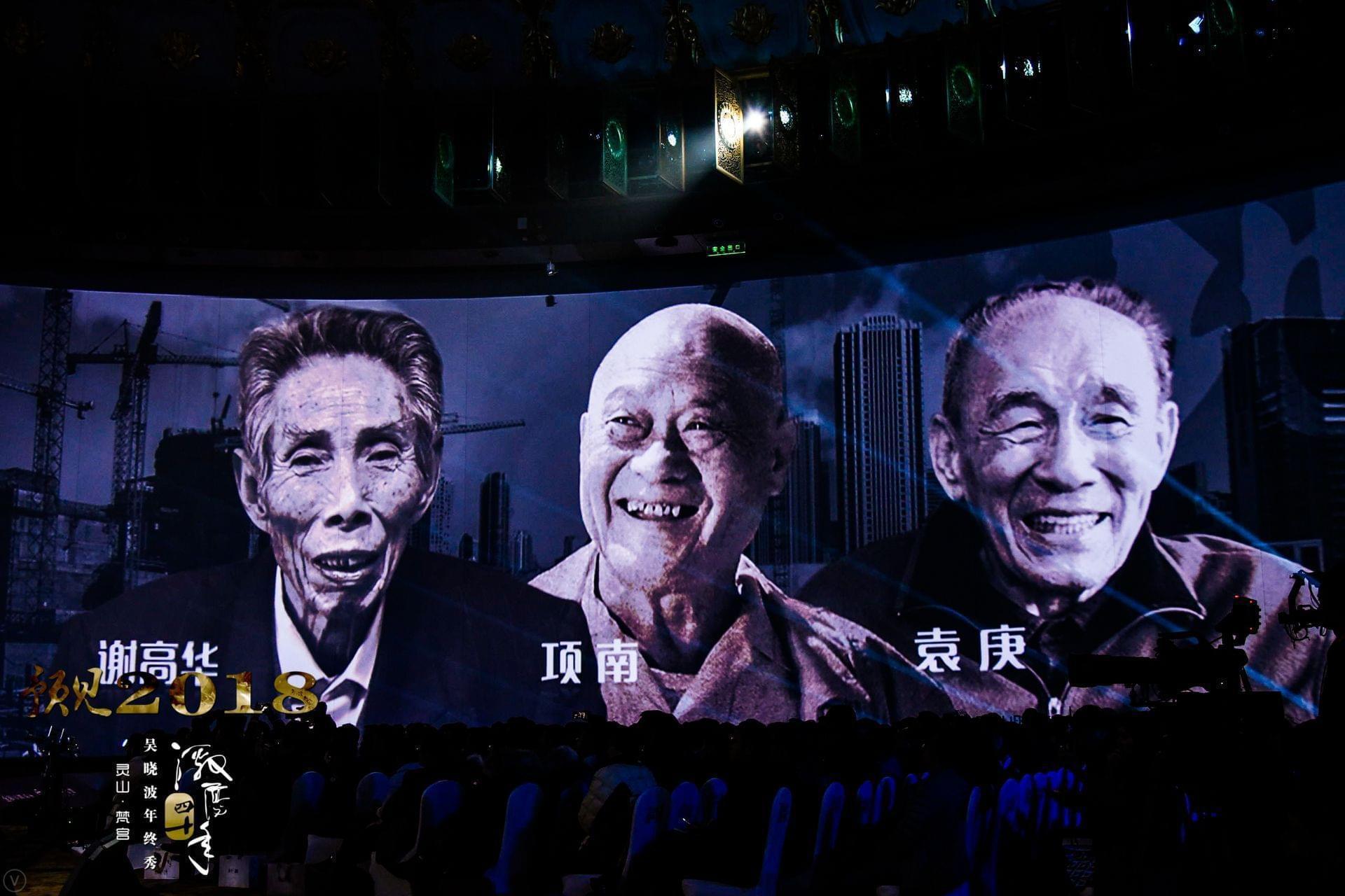 吴晓波跨年演讲:激荡四十年 需要致敬的四类人