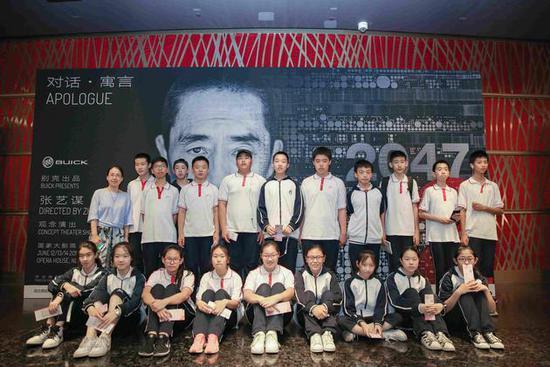 北京第一六六中学观演后合照
