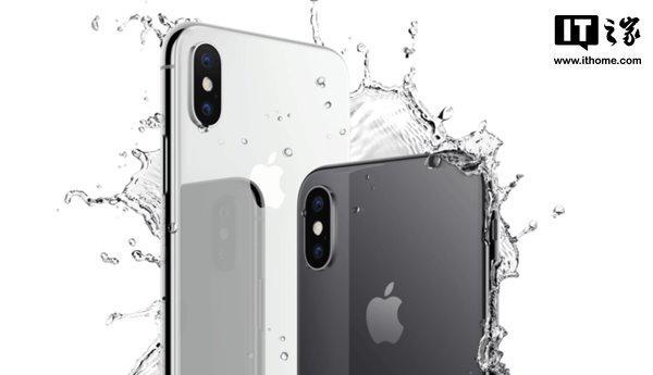 苹果开始向爱尔兰支付130亿欧元退税