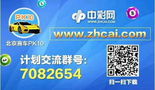 嘉兴大发多维北京pk10走势图 惠及中小企业娱乐