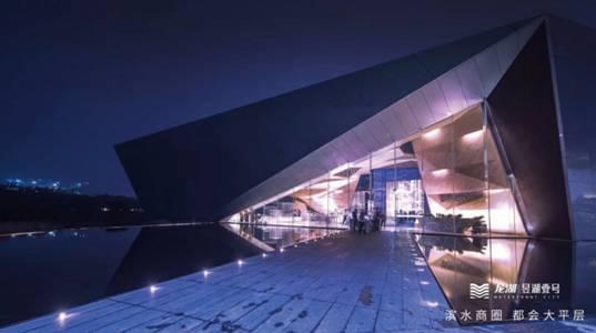 龙湖・昱湖壹号诠释科技未来 滨水商圈高端住宅生活备受市场追捧