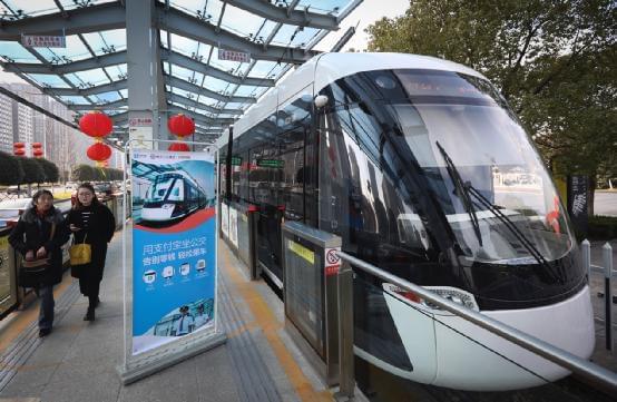 彻底抛弃零钱 南京公交可以刷支付宝乘车的照片 - 2