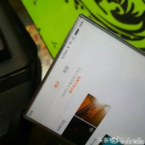 小米Note 2曝光:三面无边框/真黑科技的照片 - 2