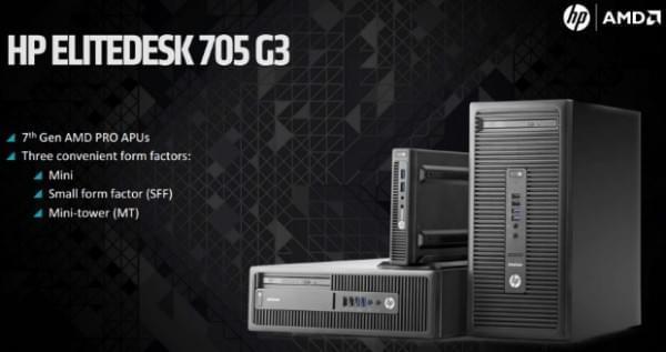 AMD再发七代APU:性能吊打Core i5