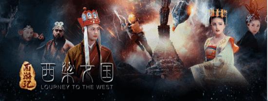 《西游记之西梁女国》海报.png