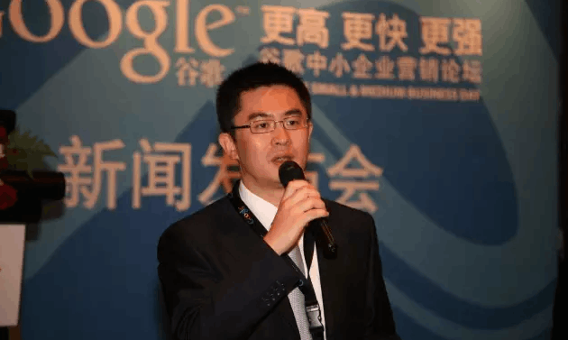 十年时光 离开的谷歌给中国互联网界留下了这些人的照片 - 40