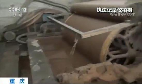 重庆三无造纸厂暗管排污致8000多人供水中断