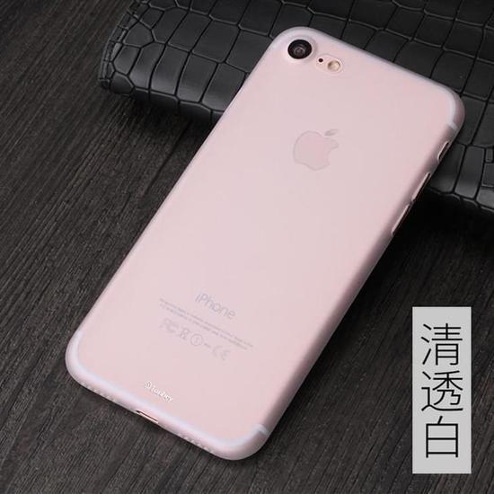 手感不输原机 iPhone7磨砂超薄保护壳