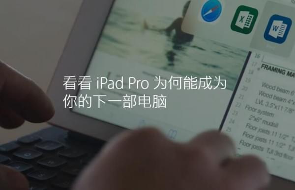 强劲GPU+10纳米 苹果 A10X 已经完工了?的照片 - 1