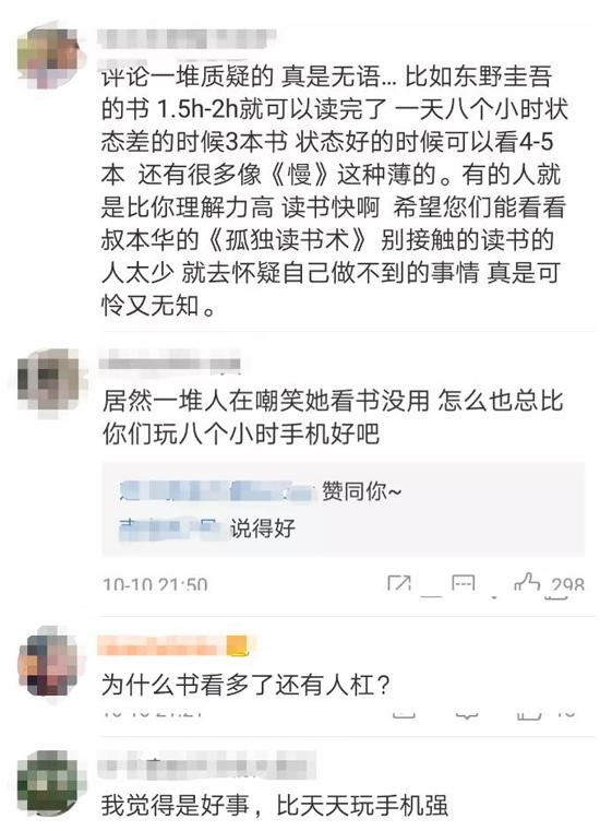 山东大学图书馆女孩火了 网友因为她吵了起来