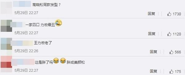 王力宏幽默回应撞脸高晓松 只说四个字让网友服了