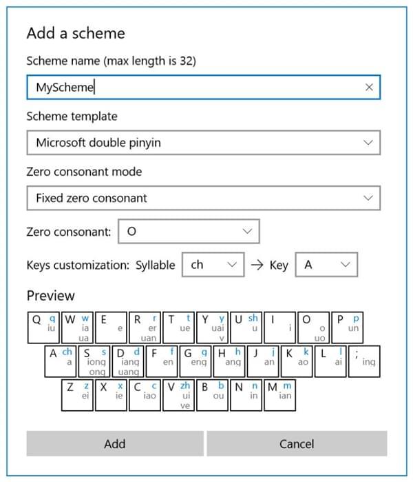 Windows 10新版中国独占福利:新拼音输入法打字飞快的照片 - 4