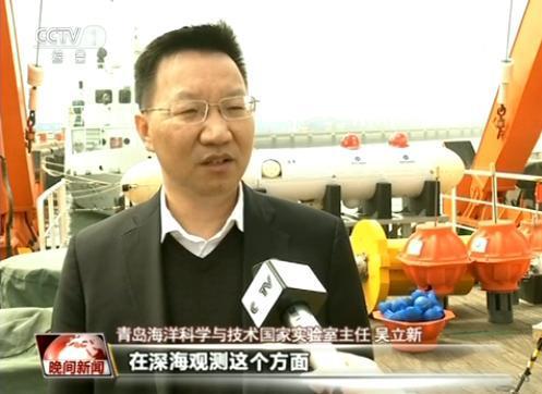 刷新世界纪录!中国深海水下滑翔机首潜8213米