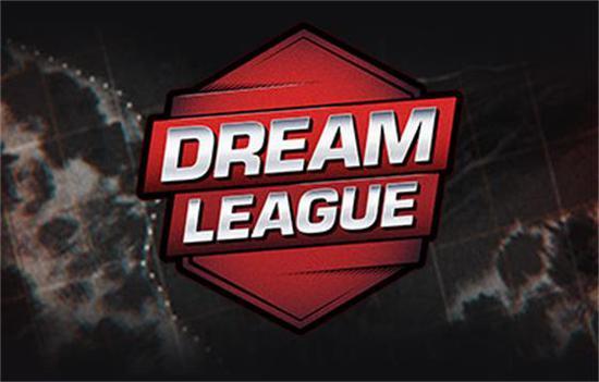 DreamLeague第9赛季斯德哥尔摩站中国区公开赛报名开启