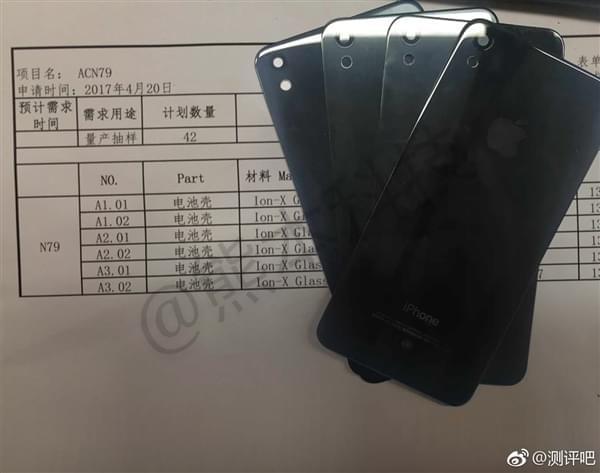 iPhone SE 2真机首曝 玻璃材质+垂直双摄的照片